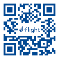 Optional package for BASE QR Code UAS [6 Credits]
